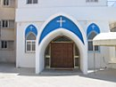 One of the Anglican churches in Cyprus