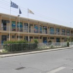 A Greek school in Cyprus